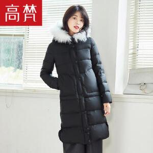 高梵 新款时尚立领毛领羽绒服女长款 韩版白鸭绒冬季保暖外套