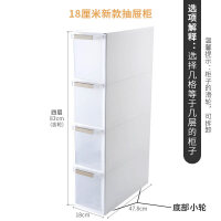 夹缝收纳柜卫生间塑料移动储物整理柜抽屉式组合收纳柜缝隙窄