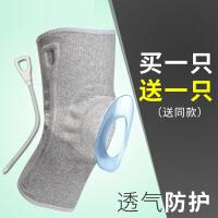 保暖护膝男护具保护膝盖女半月板运动损伤登山跑步装备护漆护腿套