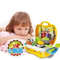 煮饭厨具餐具儿童过家家玩具套装过家家厨房玩具 女孩做饭