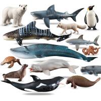 玩具仿真动物模型海洋生物鲨鱼鲸鱼海豚企鹅海龟摆件儿童益智