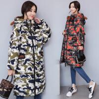 2017韩版迷彩羽绒长款棉衣潮保暖加厚外套女 迷彩蓝 M