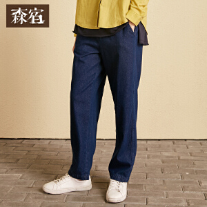 【低至1折起】森宿W不时之需秋冬装新款文艺侧插袋阔腿显瘦水洗牛仔裤女
