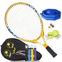 19英寸儿童网球拍超轻碳素初学单人小孩幼儿套装玩具