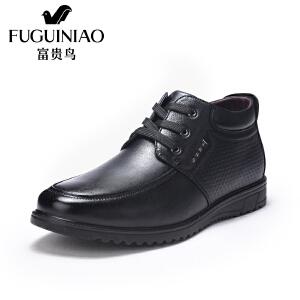 富贵鸟男鞋 冬季新款加绒保暖棉鞋男士休闲皮鞋系带高帮鞋