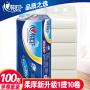 心相印卷纸厕纸心柔三层100g无芯纸巾一提家用家庭装