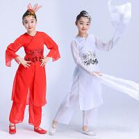 水袖舞服装女中国风儿童古典舞演出服女童飘逸秧歌套装甩袖表演服