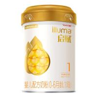 惠氏启赋(Wyeth illuma)1段奶粉 爱尔兰进口 0-6月婴儿配方奶粉 850克 新规格(罐装)