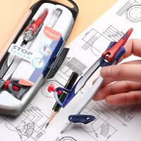 法国Maped马培德圆规196100可夹笔学生用初中生专业机械笔芯美术绘图制图工具套装多功能园规实用型设计尺子