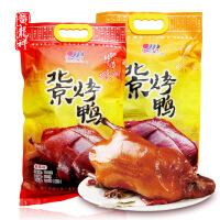 【包邮】黄龙祥 北京特产烤鸭 800g整只鸭礼袋装 配甜面酱