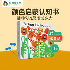 #凯迪克 进口英语英文原版绘本 Planting a Rainbow 纸板吴敏兰书单第88本 -6岁适读色彩丰富充满想象和乐趣的故事情节 颜色启蒙认识2各种小花