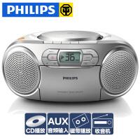 Philips/飞利浦 AZ127/93 磁带学习机CD唱机 收录机 胎教机播放器