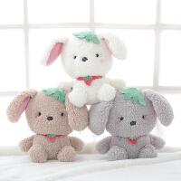 布偶送女生生日礼物毛绒玩具可爱狗年公仔娃娃小狗玩具