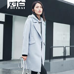 对白翻领直筒中长款呢子大衣女休闲廓形长袖毛呢外套