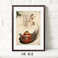 中式装饰画 茶道茶室挂画茶庄茶楼茶馆水墨字画有框画茶文化壁画