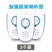 驱蚊器超声波驱鼠器灭蚊器家用灭蚊灯室内智能驱虫器电子灭蚊驱老鼠苍蝇蟑螂神器