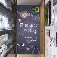 越泽吸磁性软黑板墙贴可移除不伤白墙瓷砖玻璃墙纸墙布木饰柜面专用儿童涂鸦家用教学办公书写绘画田字格磁力