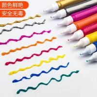 美术王国立体3D荧光笔泡泡笔金属笔果冻笔diy涂鸦绘画颜料