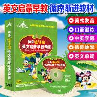 正版神奇迪士尼新概念英语迪斯尼视频英文动画卡通12dvd光盘碟片