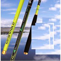 碳素钓鱼竿5.4米台钓竿28调鲤鱼竿长节鲫鱼竿 +礼包