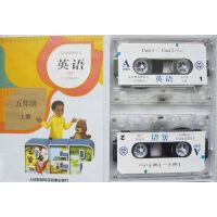 人教版PEP小学英语磁带课文朗读带 5五年级上册 仅磁带2盒装