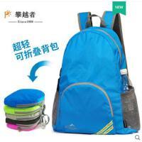 大容量包运动包便携轻薄皮肤包超轻可折叠双肩包女防水登山旅行户外背包男