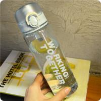 创意便携杯子 运动弹跳盖大容量塑料旅行水壶男女士透明水杯子