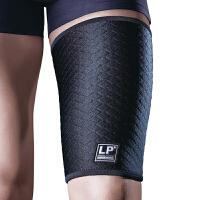 LP欧比运动护腿高透气型大腿护套705CA 高透气篮球跑步健身大腿护具 单只