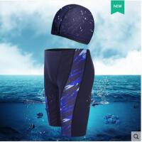 游泳裤男士五分速干泳衣宽松温泉防尴尬耐穿透气泳装装备泳裤泳帽