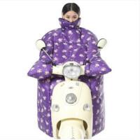 冬季电动车挡风被 加厚寒保暖电瓶摩托车晒遮阳罩护膝冬季挡风被