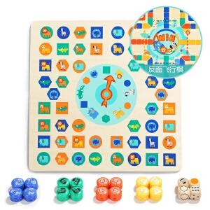 特宝儿 双面飞行棋儿童棋类幼儿园益智玩具小学生骰子智力游戏棋多功能棋盘桌游130710