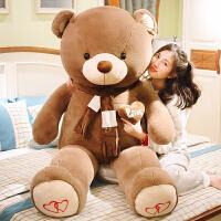 抱抱熊公仔毛绒玩具玩偶大熊礼物女友熊猫抱枕2米熊布娃娃