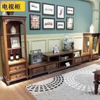 美式实木家具套装茶几电视柜组合墙柜背景柜伸新款客厅整体多功能 组装