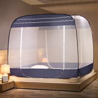 伊迪梦家纺 全自动免安装钢丝蚊帐方顶蒙古包全底1.2m1.5米1.8m单双人床BD601