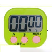 厨房定时器计时器提醒器大声学生器电子闹钟秒表可爱番茄钟 升级款绿色― 大屏幕 寿命长
