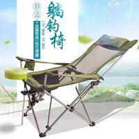 户外折叠便携钓鱼椅子多功能靠背椅舒适躺椅休闲垂钓椅渔具用品