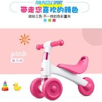儿童平衡车儿童礼品自行车无脚踏双轮自行车扭扭车溜溜滑行学步车礼品盒