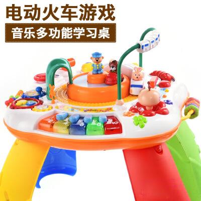 新款 学习桌多功能早教双语游戏桌 益智玩具台 宝宝游戏桌 1-3岁