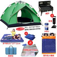 帐篷户外3-4人全自动二室一厅2人双人露营野营野外加厚防雨套餐
