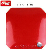 红双喜乒乓球拍胶皮 G555反胶 乒乓球套胶 兵乓球专业胶皮 G777 红色