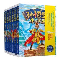 孙语空作文兵法 正版全6册