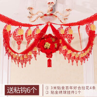 结婚庆用品婚房装饰创意客厅卧室房间布置无纺布喜字拉花绣球
