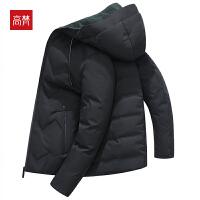 【1件3折 到手价:215元】高梵男装2019新款羽绒服男短款黑色连帽潮流帅气男士冬季外套