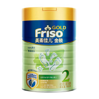 美素佳儿金装较大婴儿配方奶粉 2 (6-12个月适用) 900g 营养丰富 让宝宝喝上健康的奶粉
