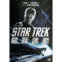 (泰盛文化)星际迷航DVD9( 货号:779913946)