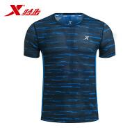特步正品男子T恤夏季新款舒适百搭男运动短袖上衣984229011461