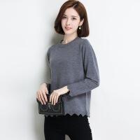羊毛针织打底衫秋冬女装韩版圆领长袖修身色套头毛衣