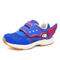 史努比童鞋男童机能鞋春秋新款儿童运动鞋防滑透气宝宝学步鞋