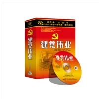 原装正版 开车学历史系列 《建党伟业》15CD 车载CD 有声读物 光盘