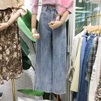韩国ulzzang2018春装新款高腰纯色洗水牛仔长裤简约休闲阔腿裤潮